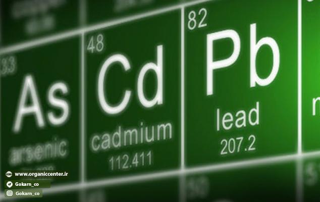 اثرات نامطلوب فلزات سنگين بر سلامت انسان